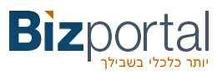 לוגו ביזפורטל 2